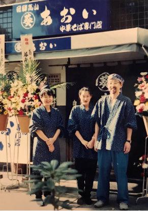 両親が突然のラーメン屋開業!オープン当時の写真